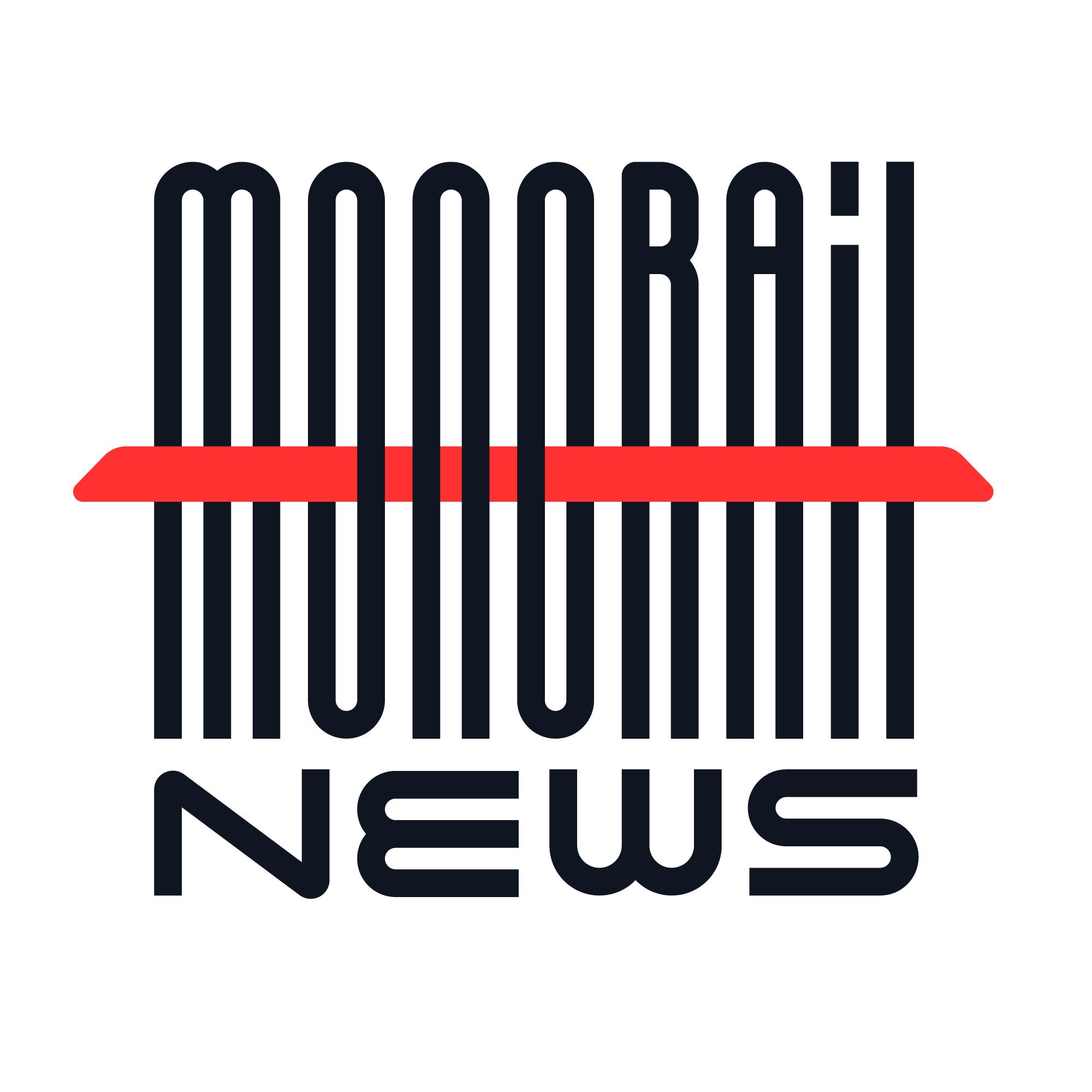 Monorail News
