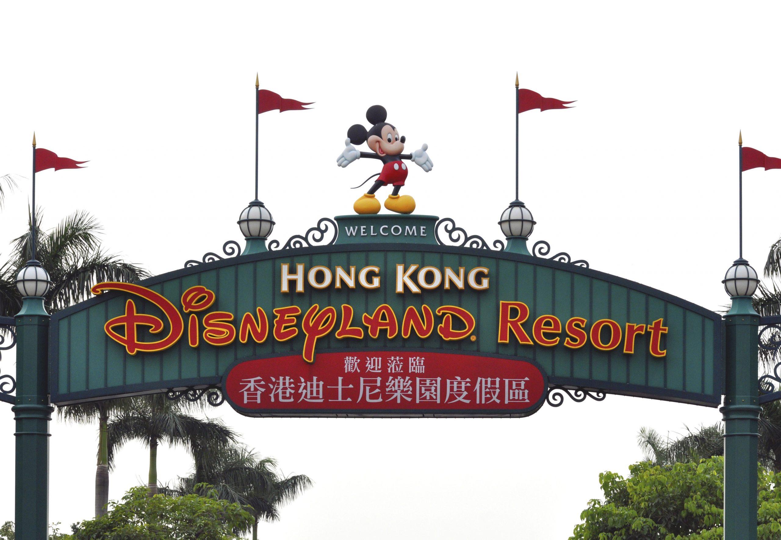 Hong Kong Disneyland – Welcome Sign